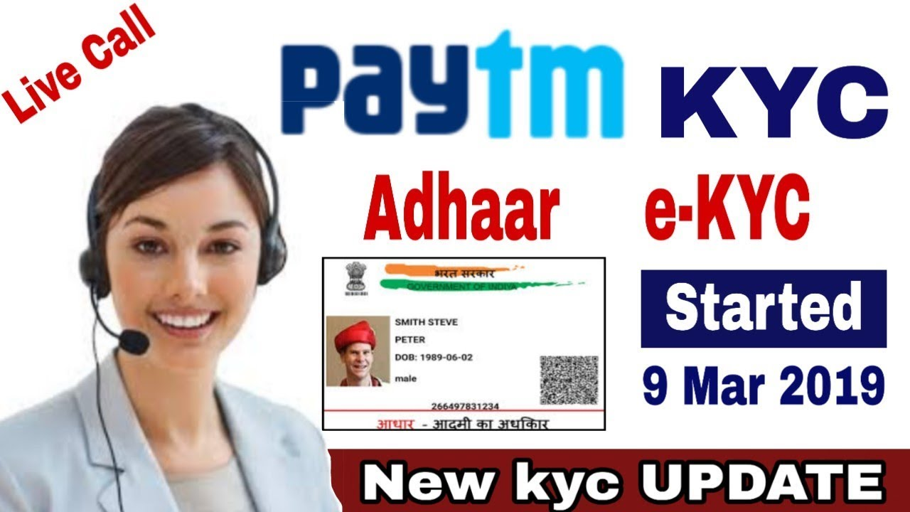 Adhaar card se paytm kyc kaise kare || paytm kyc new update