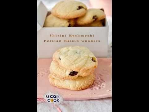 How to bake Shirini Keshmeshi – Persian Raisin Cookies for Norouz #شیرینی کشمشی