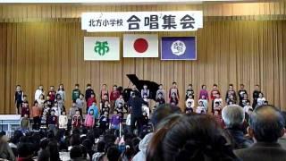 小学2年生による合唱です。