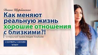 Отношения взрослых детей и родителей Отношения с отцом и мамой источники жизни