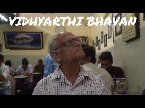 Vidyarthi Bhavan | Bengaluru | Abhilash Bharadwaj