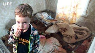 """""""Я кушал мусор"""". Мальчик, похищенный отцом, вернулся домой"""