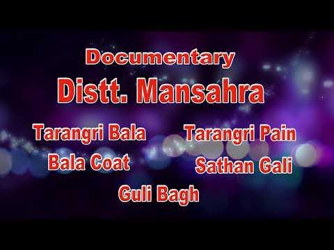 Documentary District Mansehra