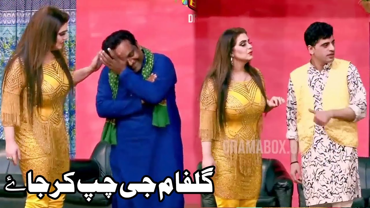 Gulfam And Sunehri Khan l Stage Drama 2020 l Best Performance Stage Drama 2020 l Laavaan Phere 2020
