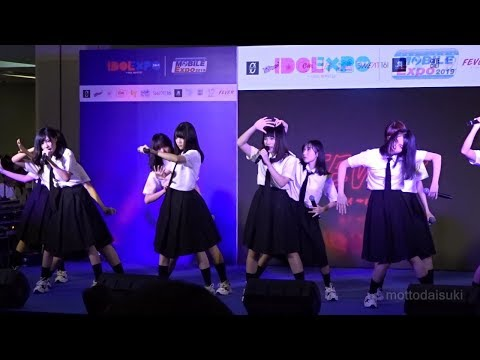 [Fancam] FEVER - GHOST WORLD (Debut Stage) - Idol Expo 2019 @BITEC BANGNA | 9.2.19