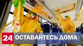коронавирус в России. Первые две смерти и 182 новых случая заражения коронавирусом.60 минут 26.03.20
