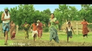 Thirappu vizha trailer
