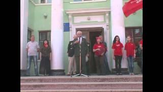 1 мая 2013 года г. Изюм Харьковская область(Демонстрация и митинг 1 мая 2013 года в г. Изюм., 2013-05-27T15:02:35.000Z)
