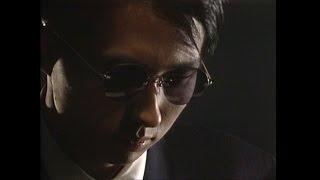 崎谷健次郎 - もう一度夜を止めて