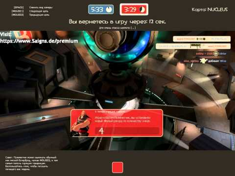 Team Fortress 2 петух rooster