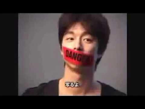 《I LIKE YOO》DVD 孔劉コン・ユ  Gong Yoo 공유 孔侑