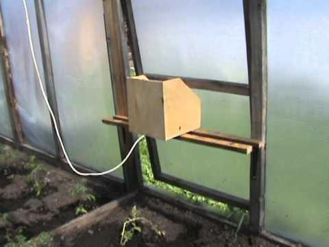видео: автоматическое проветривание теплицы (greenhouse ventilation)