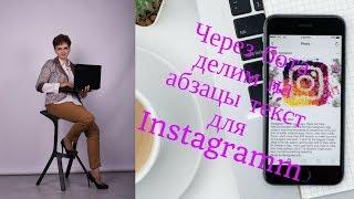 Как написать Анонимный пост в ВКонтакте?