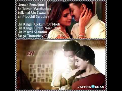 Cut Song of En Jeevan -THERI