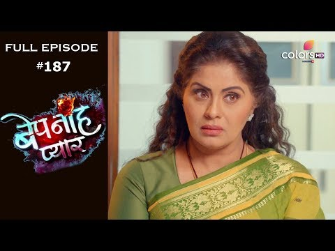 Bepanah Pyaar - 25th February 2020 - बेपनाह प्यार - Full Episode