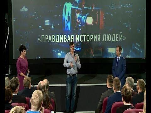 «Кинорубка»: обсуждение научно-популярного фильма «Правдивая история людей»