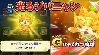 3DS版ではここの戦いは楽しかったので良いですね。 4月28日28話 次の動...