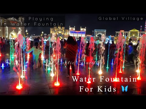 Kids Lightening Fountain At Global Village| Gobal Village Dancing Fountain For Kids| Water Fountain