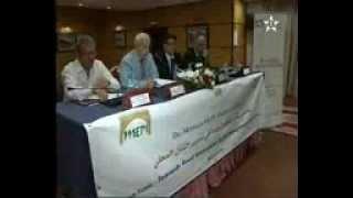 Morocco MEPI Alumni Local Chapter -