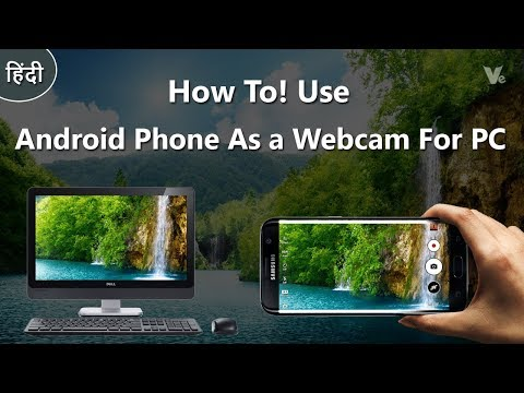 Android mobile camera connect to pc software