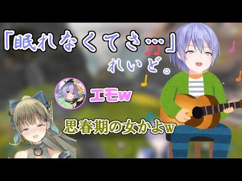 【APEX】眠れない日はギターを弾くJK白雪レイド※おまけ付き【白雪レイド/ヌンボラ/英リサ/切り抜き】