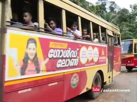 UDF Hartal at Idukki; KSRTC Runs Long Services
