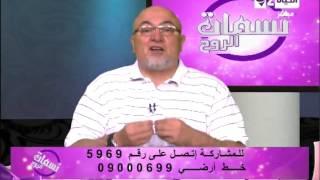 نسمات الروح - أفضل الأعمال فى العشر الأوائل من ذي الحجة - الشيخ خالد الجندي - Nasmat El- Rouh