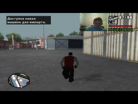 GTA: San Andreas Миссия Импорт-экспорт (Список 2, часть 2)