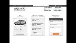 KOLESO.OOO Интернет магазин шин и дисков(Соединяем машину с дорогой. http://koleso.ooo/, 2015-05-26T07:11:25.000Z)