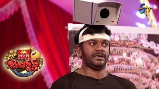 Super Sreenu Performance – Extra Jabardasth – Episode No 25 – ETV  Telugu