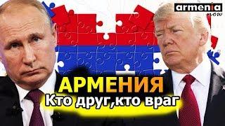 России не нужно так много НКО в Армении, как США: Петр Толстой