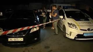 Перестрелка в центре Днепра: двое убиты, пятеро ранены
