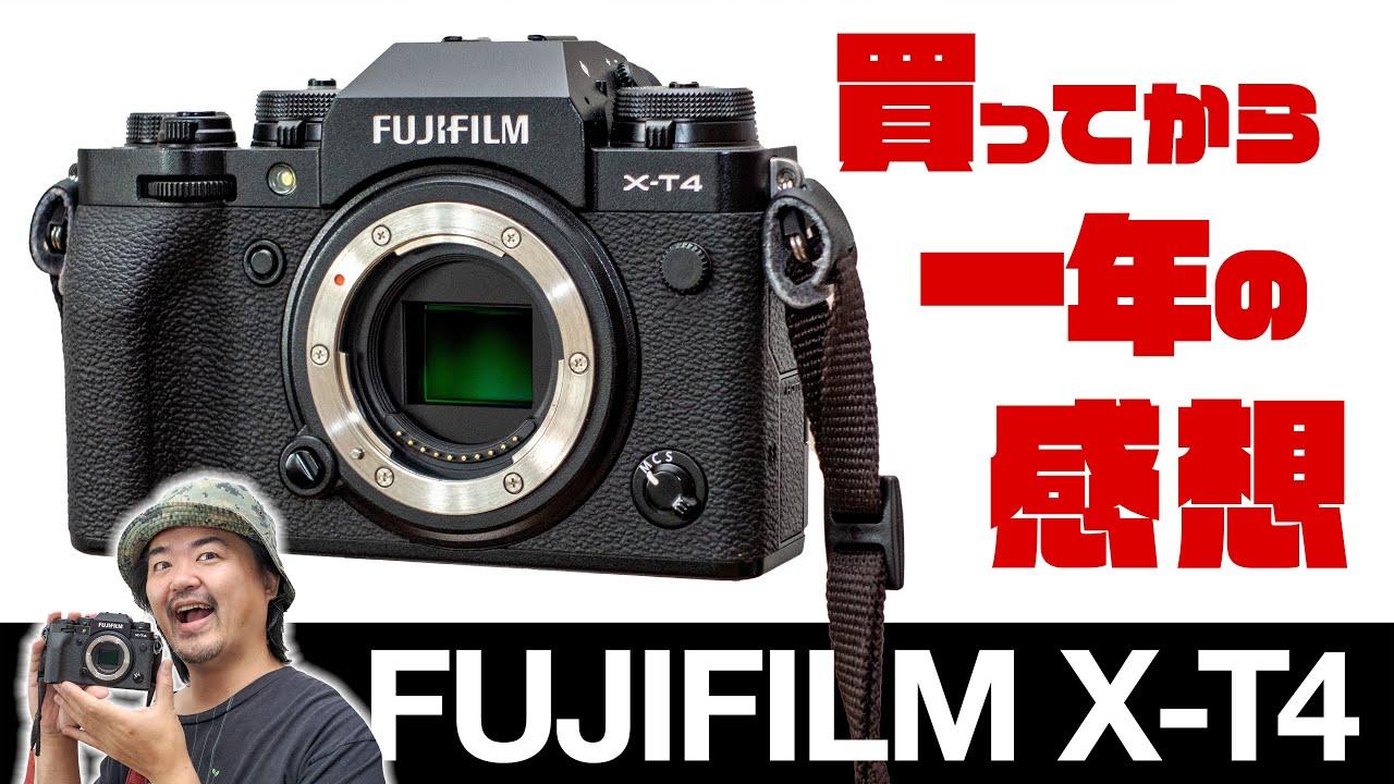 傑作ミラーレス FUJIFILM X-T4 買って一年の感想!FUJIFILM X-T4とすばらしき20本のレンズたちで撮影したこの14ヶ月の写真・動画をご覧ください