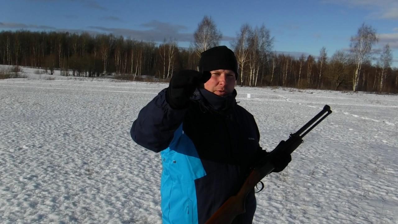 IZH 94 Baikal