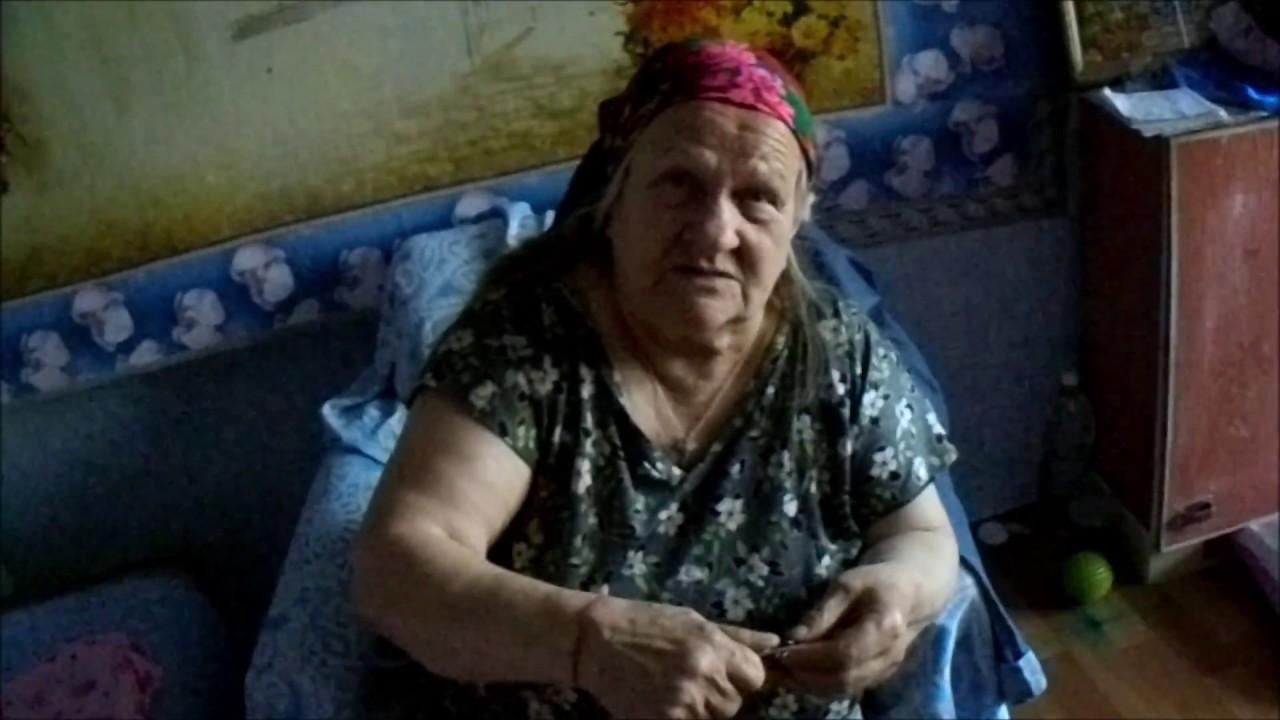 Картинки баба валя