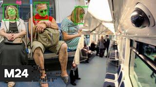 Фото В московском метро запустят новую систему слежки за пассажирами с системой распознавания лиц