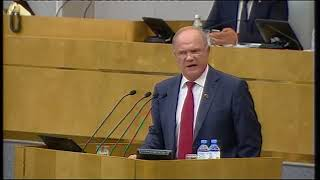 Г.А. Зюганов: у вас пенсии в два раза ниже, чем в Эстонии!