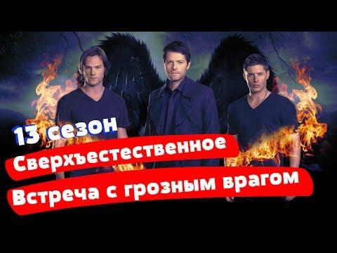«Скуби-Ду! Корпорация Тайна 1 сезон» - смотреть онлайн