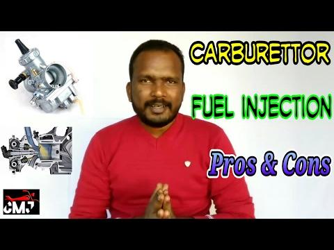 Which one you Like? Carburetor or fuel injected bike ?  [Hindi]