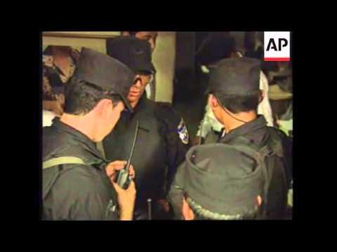 EL SALVADOR: US EXTRADITES FORMER POLICE OFFICER