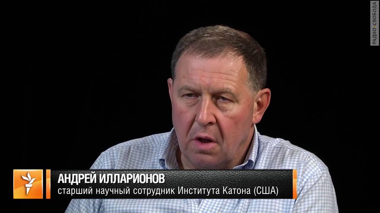 андрей илларионов составляет список для санкций Петербурге Облако