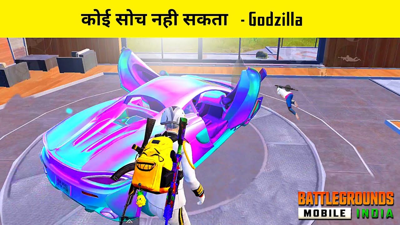 😤 OMG New Update Godzilla Vs Kong - New Car & Many More - PUBG Mobile India