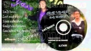 RAI TÉLÉCHARGER 2011 MUSIC 3ROBI