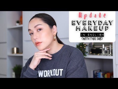 DAILYCHERIE : Update everyday makeup in English (with sub) - วันที่ 18 Feb 2020