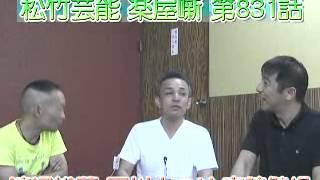 「正司敏江」師匠の「通夜&告別式」での「敏江伝説」 芸人の「選挙出馬...