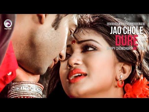 Jao Chole Dure | Bangla Movie Song | Achol | Ahmmed Humayun | Kona | Bangla Romantic Song