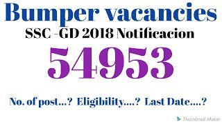 SSC Constable GD 2018 Notification Out I 54953 पद, Important Dates, Syllabus, Exam Scheme