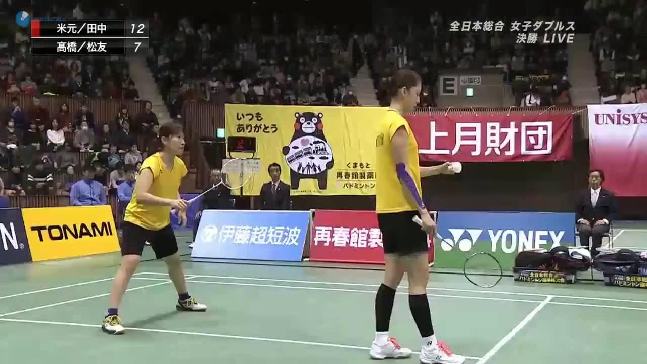 Final WD Misaki Matsutomo Ayaka Takahashi vs Shiho Tanaka K