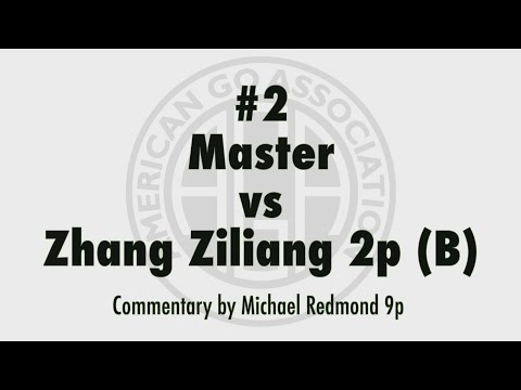 AGA Master Review Series, Game 2: Master [W] vs. Zhang Ziliang 2p [B]