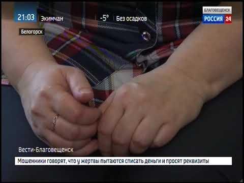 Мать погибшего ребенка из Белогорска рассказала, почему не защитила его от сожителя